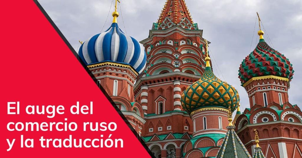 El auge del comercio ruso y la traducción