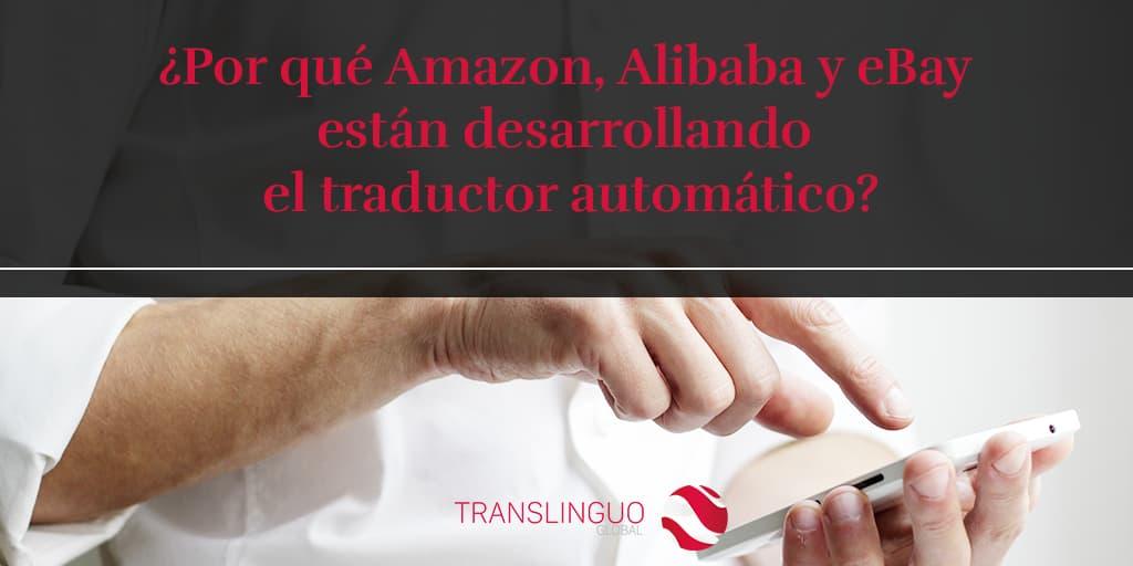 ¿Por qué Amazon, Alibaba y eBay están desarrollando el traductor automático?