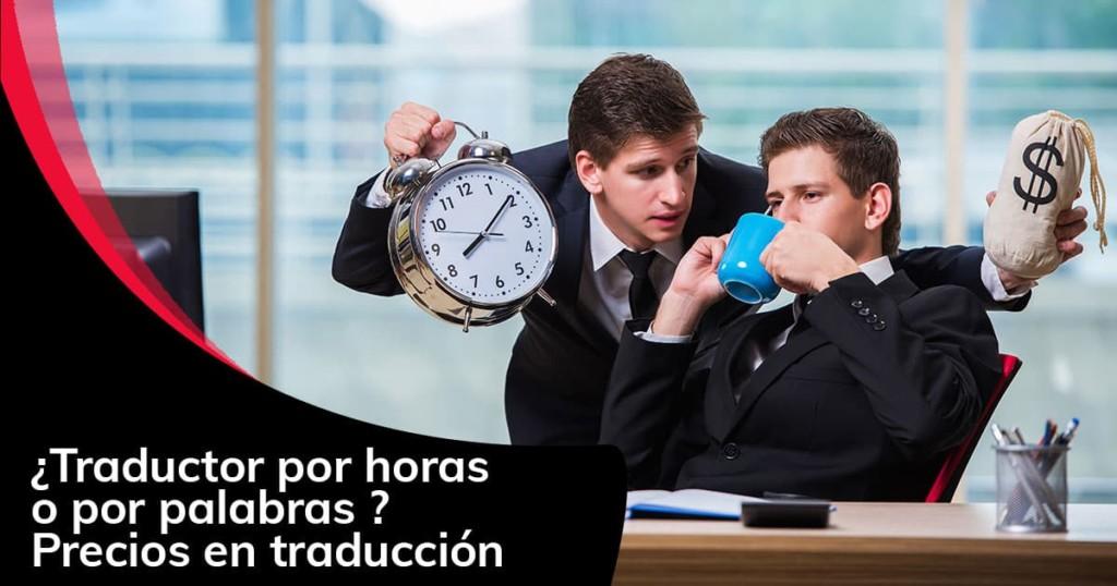 Traductor por horas o por palabras – Precios en traducción