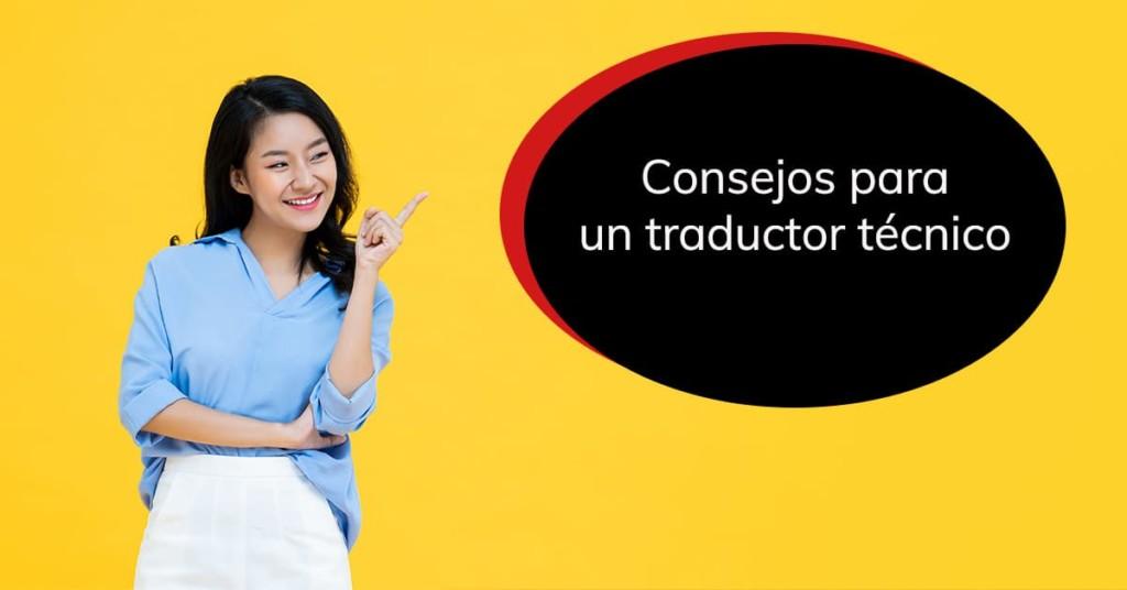 Consejos para un traductor técnico
