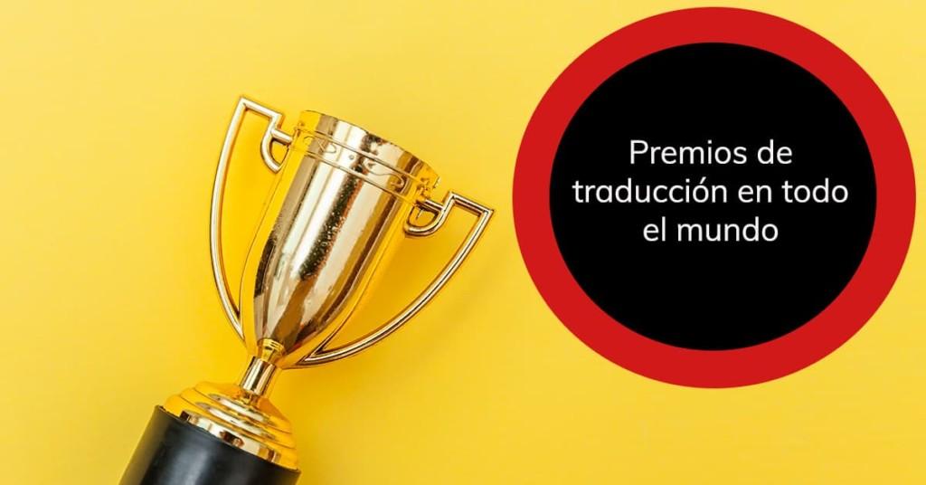 Premios de traducción en todo el mundo