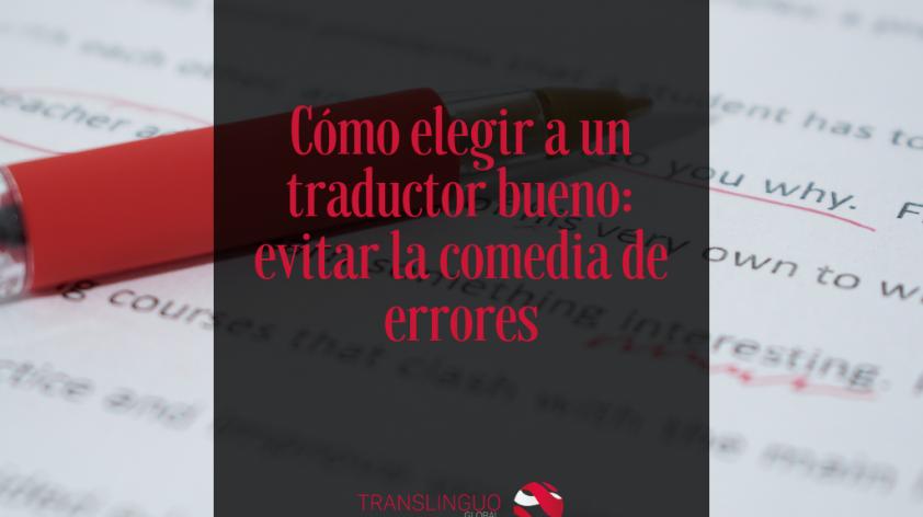Cómo elegir a un traductor bueno: evitar la comedia de errores
