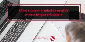Cómo superar el miedo a escribir en una lengua extranjera