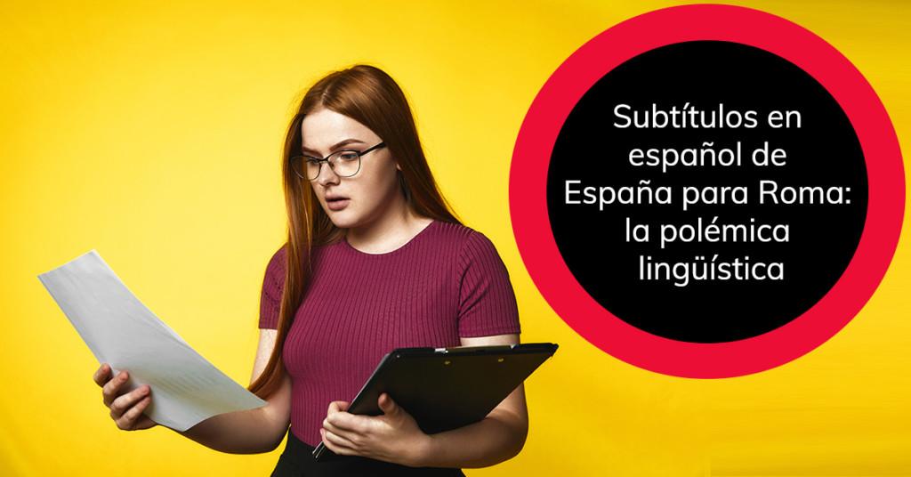 Subtítulos en español de España para Roma: la polémica lingüística
