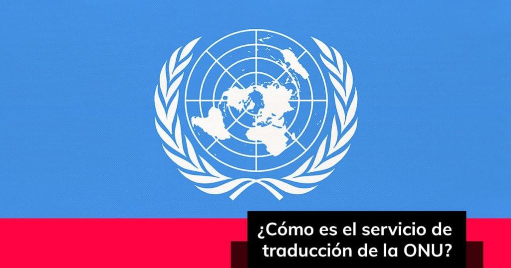 ¿Cómo es el servicio de traducción de la ONU?