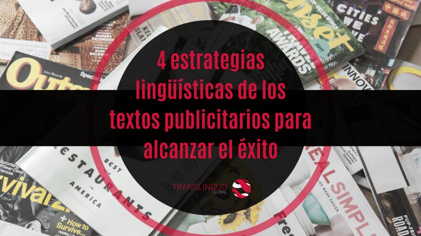 4 estrategias lingüísticas de los textos publicitarios para alcanzar el éxito