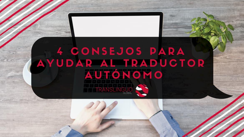 4 consejos para ayudar al traductor autónomo