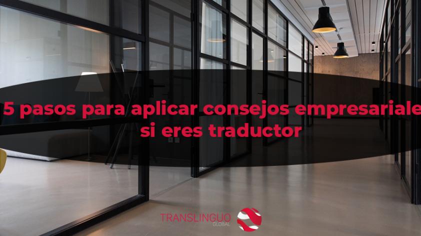 5 pasos para aplicar consejos empresariales si eres traductor