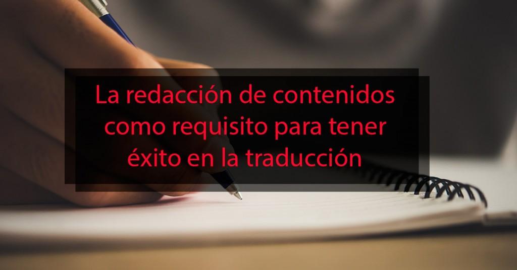 la redacción de contenidos como requisito para tener éxito en la traducción