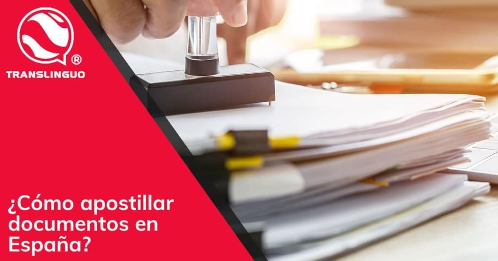 Cómo apostillar documentos en España
