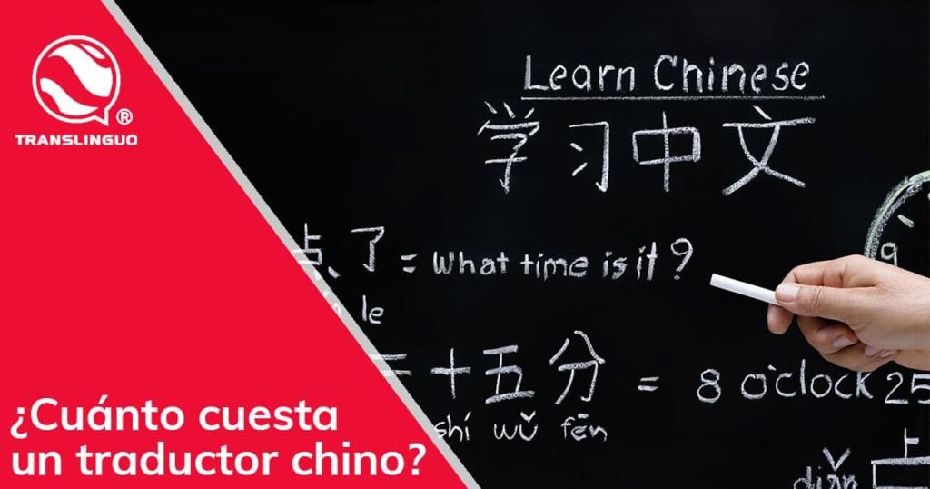 Cuánto cuesta un traductor chino