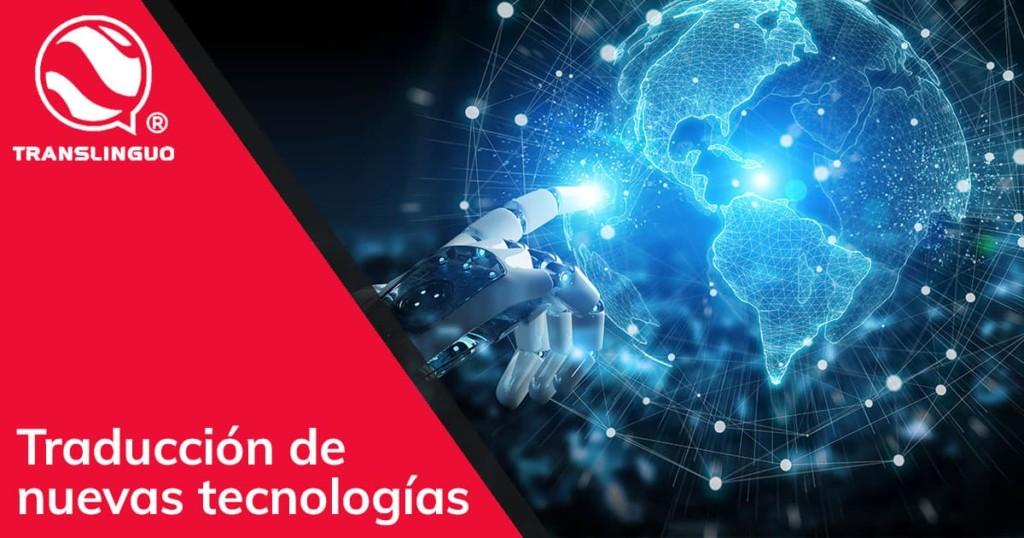 Traducción de nuevas tecnologías