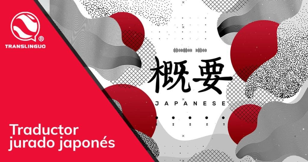 Traductor jurado japonés