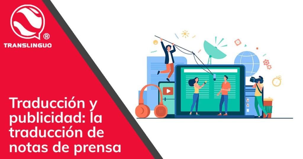 Traducción y publicidad: la traducción de notas de prensa
