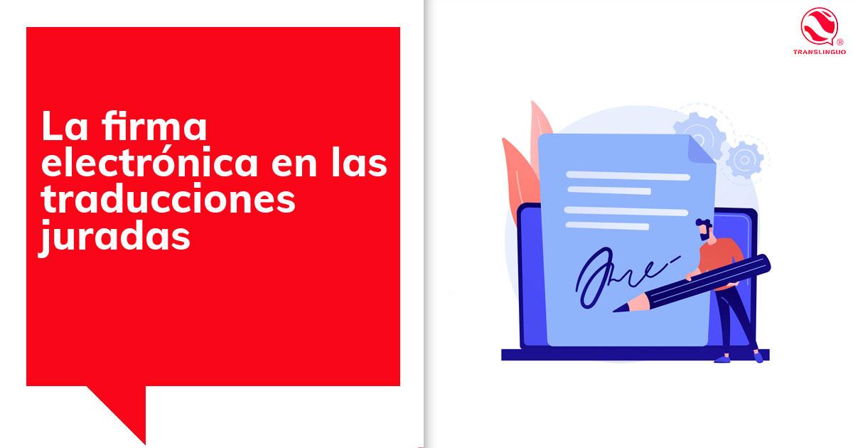La firma electrónica en las traducciones juradas